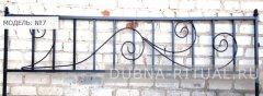 купить ограду кладбище