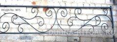 красивые ограды кладбище